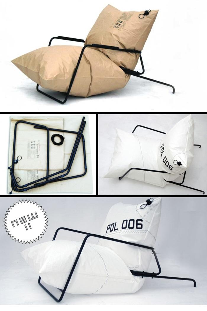 Malafor Blow Arm Chair