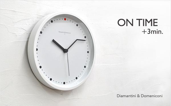 Clock Diamantini & Domeniconi collabcubed
