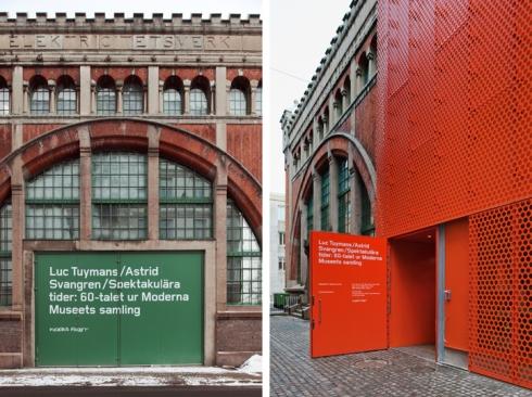 ModernaMuseet Malmo, stockholm art museum, architecture