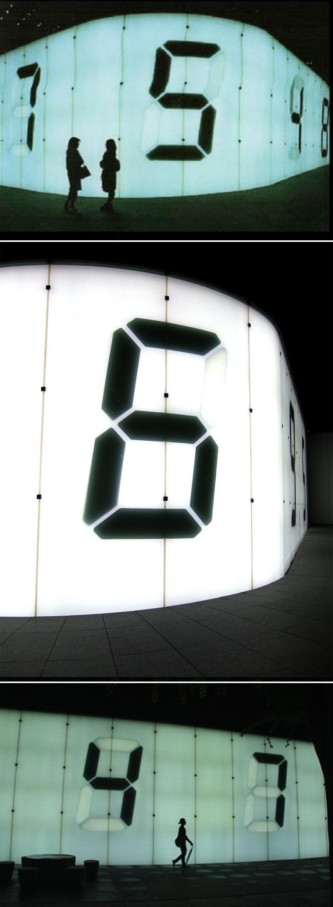 Counter Void, Installation, Tokyo, Tatsuo Miyajima