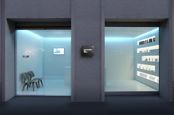 interior design, naming, packaging, retail design, espluga+associates, collabcubed