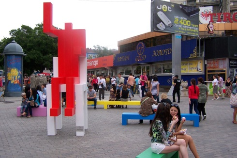Viral Red People, Moscow, Russia, Pprofessors, art installation, sculpture, collabcubed