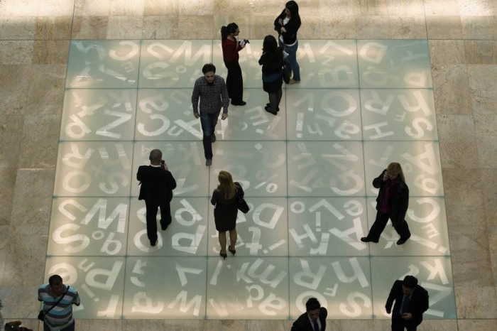 Typography on floor of Romanian National Library, Type Installation, Typography in Architecture