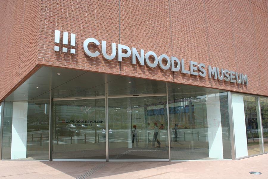 Cupnoodles Museum Collabcubed