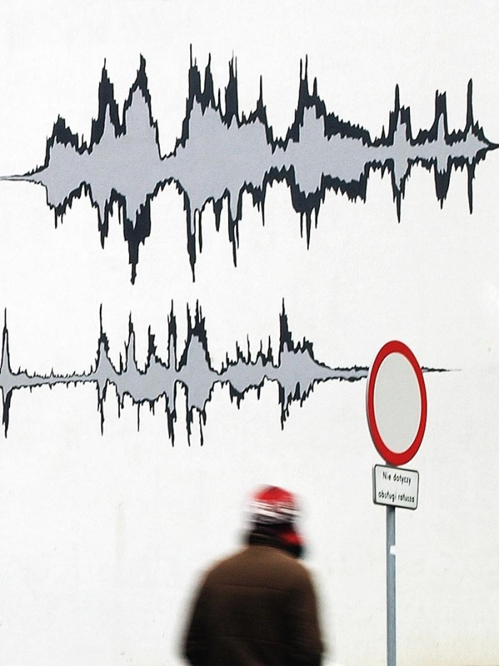 Street art, graffiti, Mural in Elblag Poland based on the soundwaves created by townspeople's comments, Sound art mural, interactive street art