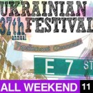 Free and Cheap things to do in NYC weekend 5/17/13 to 5/19/13. Cool things to do in NYC this weekend. art, Design, Music, Film, theater, architecture and general fun.