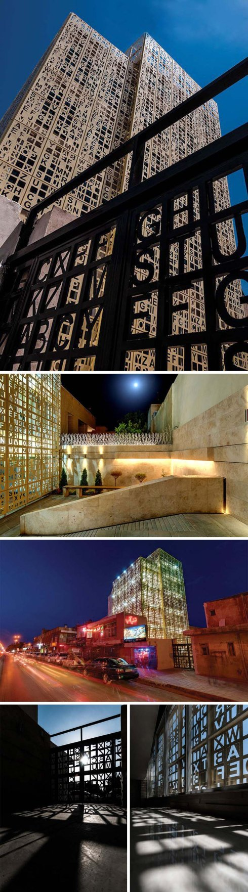 Gooyesh Language Institute, Contemporary Iranian Architecture, Typographic exterior facade and gates, Ali Karbaschi architect, Cool building exterior with alphabet cutouts